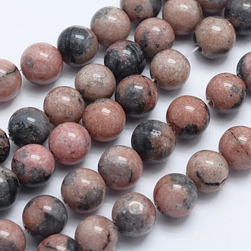 Natural Gemstone Beads Strands, Dyed, Imitation Rhodonite, Round, 8mm, Hole: 1mm, about 48pcs/strand, 14.9 inches(X-G-K274-01-8mm)