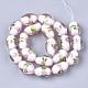 Handmade Silver Foil Glass Lampwork Beads(X-LAMP-Q030-02O)-2