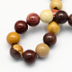 Natural Mookaite Round Beads Strands(G-S185-8mm)-2