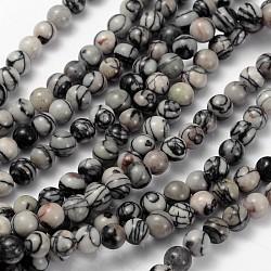 """Бусины из дрогоценного камня, черный шелковый камень / чистый камень, круглые, бусины: около 6 мм диаметром, отверстия: 0.8 mm; о 15"""", 65 шт / нитка(G285)"""