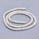 Natural Howlite Beads Strands(G-K255-25)-2