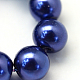 Baking Painted Pearlized Glass Pearl Round Bead Strands(X-HY-Q330-8mm-19)-3