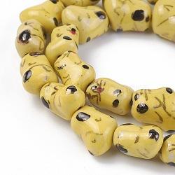 """Chapelets de perles en porcelaine manuelle, ornement d'or, chien, jaune, 14.5~15.5x12.5~13.5x9.5~10.5mm, trou: 2~2.5 mm; environ 24 pcs / brin, 12.7"""" (32.3 cm)(PORC-L033-002)"""