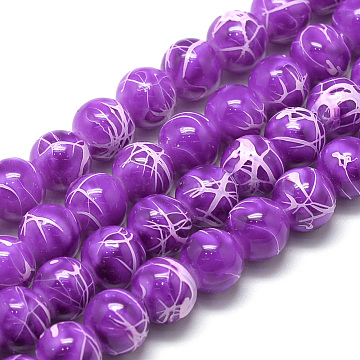 Drawbench Glass Beads Strands, Baking Painted, Dyed, Round, Dark Violet, 8~8.5mm, Hole: 1.5mm; about 105pcs/strand, 31.8 inches(DGLA-S115-8mm-L05)