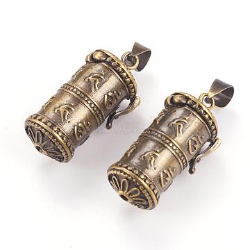 Antique Bronze Column Brass Pendants
