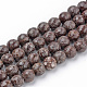 Natural Snowflake Obsidian Beads Strands(G-Q462-89-8mm)-1