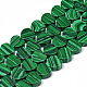 Synthetic Malachite Bead Strands(G-T074-09)-1