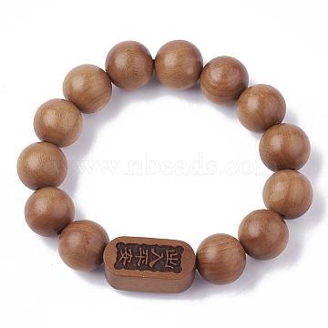 Wood Mala Bead Bracelets, Stretch Bracelets, Round, Chocolate, 2-1/4inches(5.6cm)(BJEW-S140-08A)