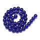 4mm Blue Round Glass Crystal Beads Strands Spacer Beads(X-GR4mm25Y)-2