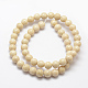 Natural Fossil Beads Strands(X-G-K209-04E-8mm)-2
