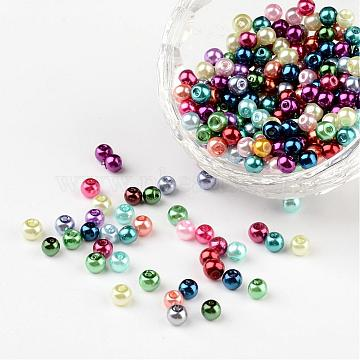 Mixed Glass Pearl Round Beads, Dyed, Size: 4mm in diameter, hole: 0.5mm(X-HYC001)