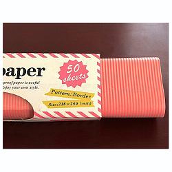 Papier d'emballage de gâteau alimentaire jetable, papier sulfurisé, style de strie, colorées, 25x21.8cm; 50pcs / boîte(DIY-L009-A13)