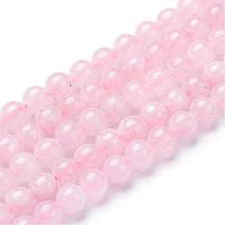 Natural Rose Quartz Beads Strands, Round, 6~6.5mm, Hole: 1mm; about 63pcs/strand, 15.5inches