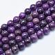 Natural Kunzite/Spodumene Beads Strands(G-E444-40-10mm)-1