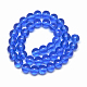 4mm RoyalBlue Round Glass Crystal Beads Strands Spacer Beads(X-GR4mm22Y)-2