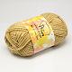 High Quality Hand Knitting Yarns(YCOR-R012-002)-1