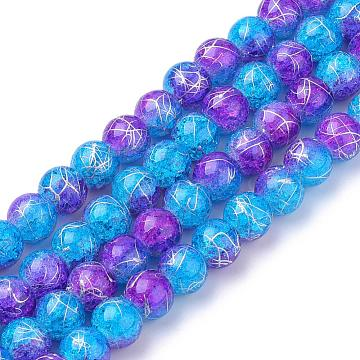 Drawbench Synthetic Crackle Quartz Beads Strands, Dyed, Two Tone Style, Round, DodgerBlue, 8mm, Hole: 1mm; about 50pcs/strand, 15.7''(GLAA-S139-8mm-01)