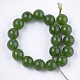 Natural Canada Jade Beads Strands(G-S333-10mm-024)-2