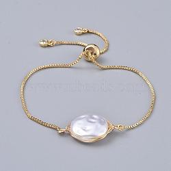 """Bracelets coulissants réglables en laiton, bracelets bolo, avec perles en plastique imitation abs, zircone cubique et chaînes de boîtes, or, blanc, 9"""" (23 cm)(BJEW-JB04550)"""