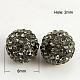 Resin Rhinestone Beads(X-RB-A025-8mm-A12)-1