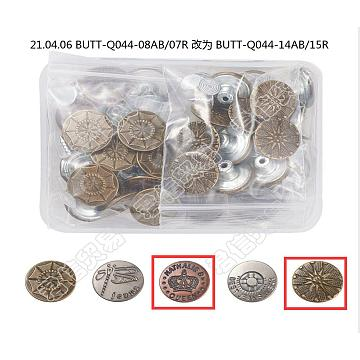 Iron Jeans Buttons, Garment Accessories, Flat Round with Pattern, Gunmetal & Red Copper & Antique Bronze, 17x7.5mm, Hole: 1.8mm; Pin: 7.5x8mm; Knob: 2.5mm; 5pattern, 50sets/box(BUTT-YW0001-02)