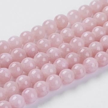 "Chapelets de perles en jade jaune naturel, teint, rond, rosybrown, 6mm, trou: 1mm; environ 70 pcs/chapelet, 15.75""(X-G-G598-6mm-YXS-05)"
