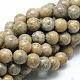 Ronds de perles de pierres précieuses de jaspe de peau jaune léopard naturel(G-J302-12-8mm)-2