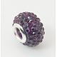 Resin Rhinestone Beads(CPDL-H001-10x7mm-M)-2