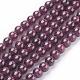 Gemstone Beads Strands(X-G-G099-3mm-36)-1