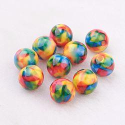 Perles en résine, avec le modèle, rond, colorées, 10mm, Trou: 2mm(GLAA-F049-A08)