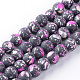 Baking Painted Glass Beads Strands(X-DGLA-S112-6mm-D23)-1