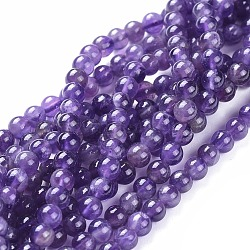 Natural Amethyst Beads Strands, Round, 4mm, Hole: 0.6mm; about 89pcs/strand, 15.55inches(39.5cm)