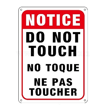 UV Protected & Waterproof Aluminum Warning Signs, Notice Do Not Toque No Tocar Ne Pas Toucher Sign, Red, 250x180x1mm, Hole: 4mm(X-AJEW-WH0111-A15)