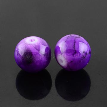 4mm DarkViolet Round Drawbench Glass Beads