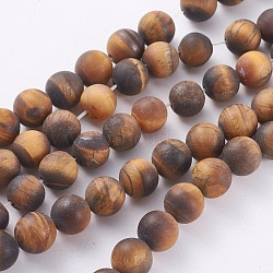 Natural Frosted Tiger Eye Round Bead Strands, Grade A, 8mm, Hole: 1mm; about 47~49pcs/strand, 14.9~15.6inches