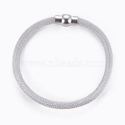 """Bracelets à mailles en laiton, avec fermoir magnétique en laiton, gris clair, 8""""~8-1/8"""" (20.4~20.7cm); 5mm(BJEW-F372-01C)"""