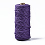 Cotton String Threads, Macrame Cord, Decorative String Threads, for DIY Crafts, Gift Wrapping and Jewelry Making, Indigo, 3mm, about 109.36 yards(100m)/roll