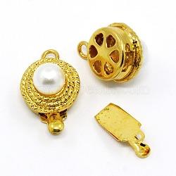 Ton or boîte en alliage fermoirs, avec perle,  largeur de 12 mm, 18 mm de long (y compris le fermoir), épaisseur de 10mm, Trou: 1mm(X-BSBH065-G)