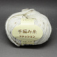 High Quality Hand Knitting Yarns(YCOR-R005-702)-1