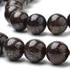 Natural Bronzite Beads Strands(G-S272-01-8mm)-3