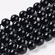 Natural Tourmaline Beads Strands(X-G-G099-6mm-11)-1