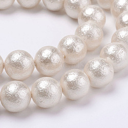 Wrinkle Textured Shell Pearl Beads Strands, Round, White, 6mm, Hole: 1mm; about 34pcs/strand, 7.7inches(19.75cm)(X-BSHE-F013-02-6mm)