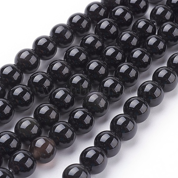 8mm Black Round Obsidian Beads