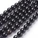 Perles en obsidienne naturelle(G-G099-8mm-24)-1