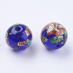 Цветок окрашены стеклянные бусины, круглые, кубовые, 12x11 мм, отверстие : 1.5 мм(GLAA-E399-12mm-B03)
