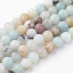 Естественно амазонит шарик нити, круглые, 6~6.5 мм, Отверстие : 1 мм; около 60 шт / нитка, 14.9'' (38 см)(G-G735-61-6mm)