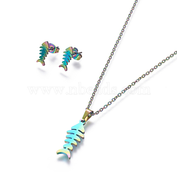 304 Stainless Steel Jewelry Sets, Stud Earring and Pendant Necklaces, Fish Bone, Rainbow, Multi-color, 17.7 inches~18.1 inches(45~46cm), 12x5.5mm, Pin: 0.8mm(X-SJEW-L141-069M)