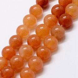 Натуральный красный авантюрин шарик нити, круглые, 8 мм, Отверстие : 1 мм; около 48 шт / нитка, 15''(G-G735-39-8mm)