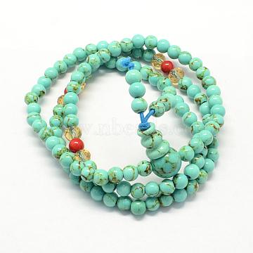 3-Loop Wrap Buddha Meditation Yellow Jade Beaded Bracelets, Buddhist Necklaces, Aquamarine, 520x5mm; 108pcs/strand; about 20.4inches(X-BJEW-R040-5mm-08)