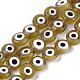 la main d'oeil mauvais chalumeau perles brins(X-LAMP-S191-02C-07)-2
